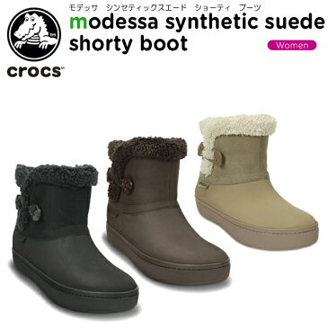 【50%OFF】クロックス(crocs) モデッサ シンセティック スエード ショーティ ブーツ ウィメン(modessa synthetic suede shorty boot w)/レディース/ブーツ/[r][C/C]【ポイント10倍対象外】