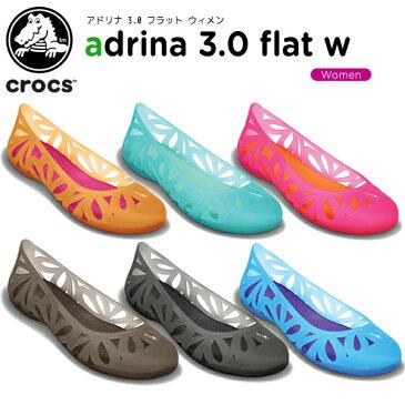 【41%OFF】クロックス(crocs) アドリナ 3.0 フラット ウィメン(adrina 3.0 flat w) /レディース/女性用/シューズ/フラットシューズ/[r][C/A]