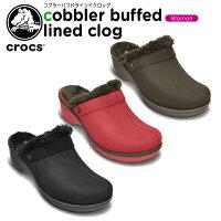 クロックス(crocs)クロックスコブラーバフドラインドクロッグ(crocscobblerbuffedlinedclog)/レディース/女性用/ヒール/シューズ/【あす楽対応】
