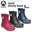 クロックス(crocs) ジョーント ショーティー ブーツ ウィメン(jaunt shorty boot w)/レディース/ブーツ[r]