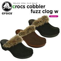 クロックス(crocs)クロックスコブラーファズクロッグウィメン(crocscobblerfuzzclogw)/レディース/女性用/ボア/サンダル/シューズ/【あす楽対応】
