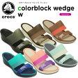 【35%OFF】クロックス(crocs) カラーブロック ウェッジ ウィメン(ColorBlock wedge w) /レディース/女性用/サンダル/ウェッジサンダル/シューズ/[H][r][C/A]【ポイント10倍対象外】