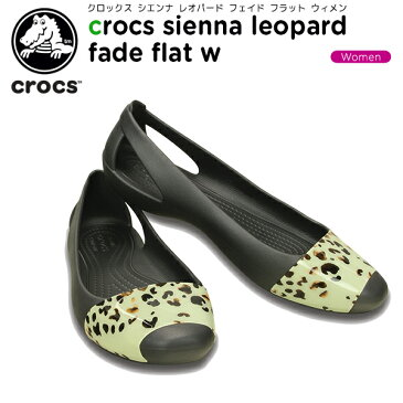 クロックス(crocs) クロックス シエンナ レオパード フェイド フラット ウィメン(crocs sienna leopard fade flat w) /レディース/女性用/シューズ/フラットシューズ[r][C/A]【20】【ポイント10倍対象外】