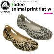 クロックス(crocs) カディ アニマル プリント フラット ウィメン (kadee animal print flat w) /レディース/女性用/サンダル/シューズ/フラットシューズ/[H][r]【25】