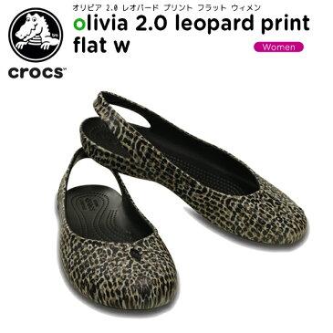 クロックス(crocs) オリビア 2.0 レオパード プリント フラット ウィメン(olivia 2.0 leopard print flat w) /レディース/女性用/シューズ/フラットシューズ[r][C/A]【20】【ポイント10倍対象外】