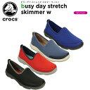 クロックス(crocs) ビジーデイ ストレッチ スキマー ウィメン(busy day stretch skimmer w) /レディース/女性用/シューズ/フラットシューズ[r][C/A]【20】【ポイント10倍対象外】