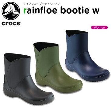 【20%OFF】クロックス(crocs) レインフロー ブーティ ウィメン(rainfloe bootie w)/レディース/ブーツ[r][C/B]【ポイント10倍対象外】