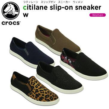 クロックス(crocs) シティレーン スニーカー スリッポン ウィメン(citilane slip-on sneaker w) /レディース/女性用/シューズ/スニーカー[r][C/B]【30】【ポイント10倍対象外】