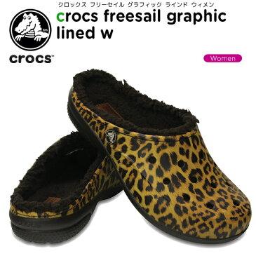 【30%OFF】クロックス(crocs) クロックス フリーセイル グラフィック ラインド ウィメン(crocs freesail graphic lined w) /レディース/女性用/ボア/シューズ/サンダル[r][C/A]