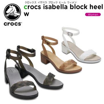 【30%OFF】クロックス(crocs) クロックス イザベラ ブロック ヒール ウィメン(crocs isabella block heel w) /レディース/女性用/シューズ/サンダル[r][C/A]【ポイント10倍対象外】