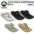 クロックス(crocs) クロックス スローン エンベリッシュド フリップ ウィメン(crocs sloane embellished flip w) /レディース/女性用/シューズ/サンダル[r]