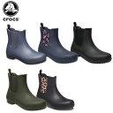 【26%OFF】クロックス(crocs) クロックス フリーセイル チェルシー ブーツ ウィメン(crocs freesail chelsea boot W) レディース/ブーツ[C/B]【ポイント10倍対象外】の商品画像