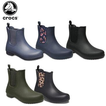 【25%OFF】クロックス(crocs) クロックス フリーセイル チェルシー ブーツ ウィメン(crocs freesail chelsea boot W )/レディース/ブーツ[r][C/B]【ポイント10倍対象外】【ポイント10倍対象外】