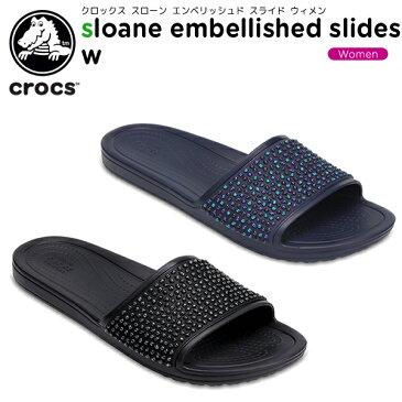 【15%OFF】クロックス(crocs) クロックス スローン エンベリッシュド スライド ウィメン(crocs sloane embellished slides) /レディース/女性用/シューズ/フラットシューズ[r][C/A]【ポイント10倍対象外】