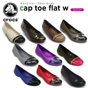 【40%OFF】クロックス(crocs) キャップ トゥ フラット(cap toe flat w) /レディース/女性用/パンプス/シューズ/フラットシューズ/[r][C/A]【ポイント10倍対象外】