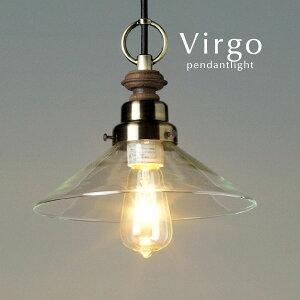 ペンダントライト【Virgo】和風 レトロ 後藤照明 ガラス 真鍮 ウッド ブロンズ レトロ …