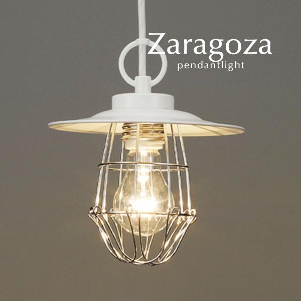 ガード付き ホワイト ペンダントライト LED 【 Zaragoza 】 長さ マリン アルミ レトロ ダイニング シンプル 日本製 書斎 玄関 後藤照明 オーダー トイレ