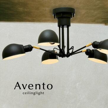 シーリングライト LED【Avento】5灯 アンティーク レトロ 照明 おしゃれ ブラック リビング ダイニング