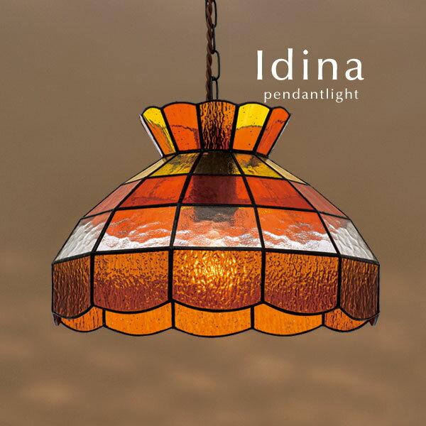 ペンダントライト ステンドグラス 【 Idina / アンバー 】 1灯 LED電球 ガラス レトロ 喫茶店 照明 ダイニング
