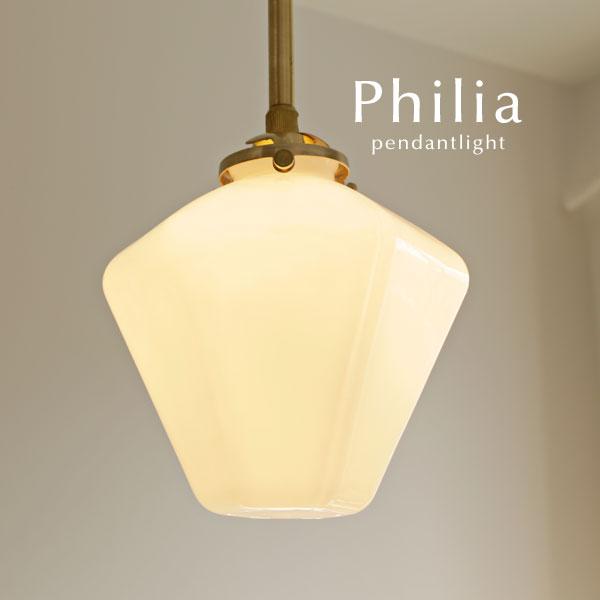 天井照明, ペンダントライト・吊下げ灯  LED Philia 1