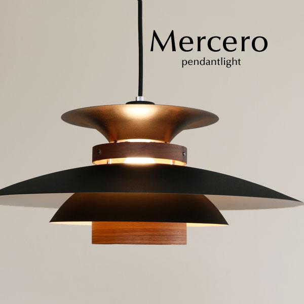 ペンダントライト LED 北欧 【 Mercero / ブラック 】 1灯 ウォールナット 間接照明 寝室 照明 ダイニング キッチン デザイン 木製 シンプル カフェ