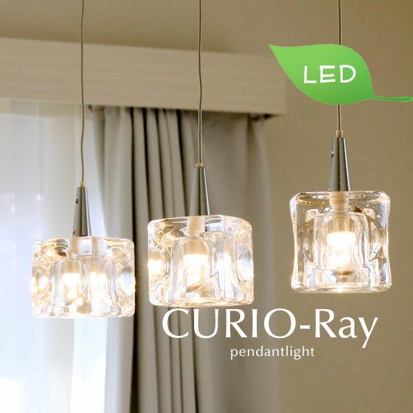 LEDペンダントライト【CURIO-Ray】3灯 ガラス コード トイレ シンプル おしゃれ LED電球 ダイニング スタイリッシュ モダン ナチュラル系 キッチン 照明 北欧