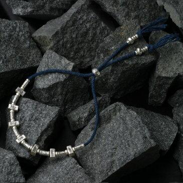 カレン 族 シルバー 藍染手紡ぎ紐 ブレスレット アンクレット メンズ レディース 魚文様