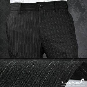 パンツ スラックス シャドウストライプ ノータック 日本製 メンズ mens(ブラック黒) 933055