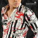 長袖シャツ 和柄 伊勢エビ 箔 ストライプ レギュラーカラー 日本製 mens メンズ(ホワイト白ブラック黒レッド赤) 935048