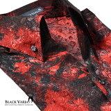 [Mのみ]ドレスシャツ ムラ柄 バラ柄 ジャガード スキッパー サテンシャツ 結婚式 メンズ mens(レッド赤ブラック黒) 935069