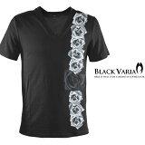 Tシャツ 薔薇 バラ 花柄 Vネック 半袖Tシャツ メンズ(ブラック黒) zkk014