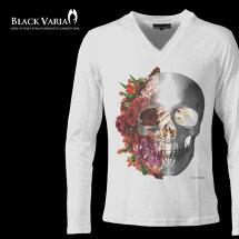 TシャツVネック半袖バラ薔薇柄スカルドクロTシャツ