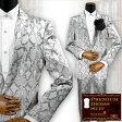 スーツ 蛇 パイソン柄 ジャガード 2ピーススーツ 日本製 結婚式 ドレススーツ メンズ(シルバーグレー) set1622 0601楽天カード分割