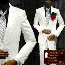 スーツ蛇パイソン柄ジャガード2ピーススーツ日本製結婚式ドレススーツ