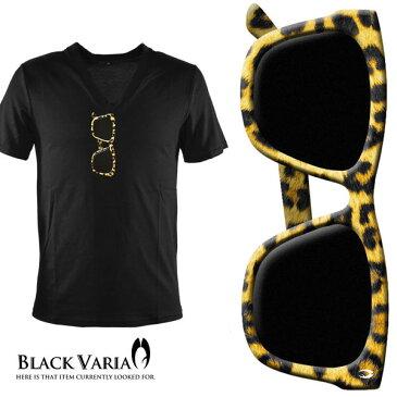 Tシャツ Vネック サングラス だまし絵 半袖 ヒョウ柄 豹 眼鏡 メガネ メンズ スリム 細身 mens(ブラック黒) zkk036