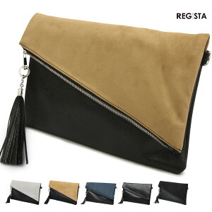 クラッチバッグ スエード PUレザー バック カバン 鞄 bag メンズ mens(ブラック黒ベージュ) 528