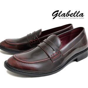 ローファー フェイクレザー Uチップ コインローファー デッキシューズ 靴 メンズ mens(ワインレッド赤) glbt076 0601楽天カード分割