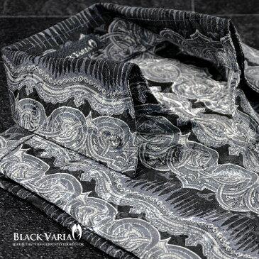 シャツ スキッパー チェーン アラベスク柄 ドレスシャツ サテンシャツ ボタンダウン 日本製 結婚式 メンズ mens(ブラック黒グレー銀) 935137