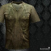 TシャツVネックラメ幾何学細身ダイヤ柄ニット光沢メンズ日本製ジオメトリック柄半袖Tシャツ