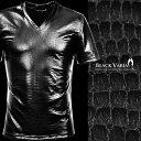 Tシャツ クロコダイル メンズ Vネック 光沢 メタリック 日本製 半袖Tシャツ mens(ブラック黒) 173308