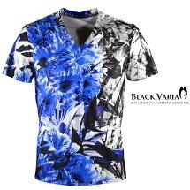Tシャツ花柄ボタニカル柄総柄Vネック半袖