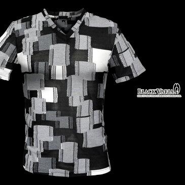 Tシャツ パッチワーク Vネック メンズ 日本製 ジャガード タイル 切替 薄手 半袖 スリム 半袖Tシャツ(ブラック黒グレー灰) 173320