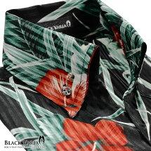 サテンシャツスキッパーハイビスカス柄日本製メンズストライプ柄ボタンダウンスリムジャガードアロハパーティーシャツ