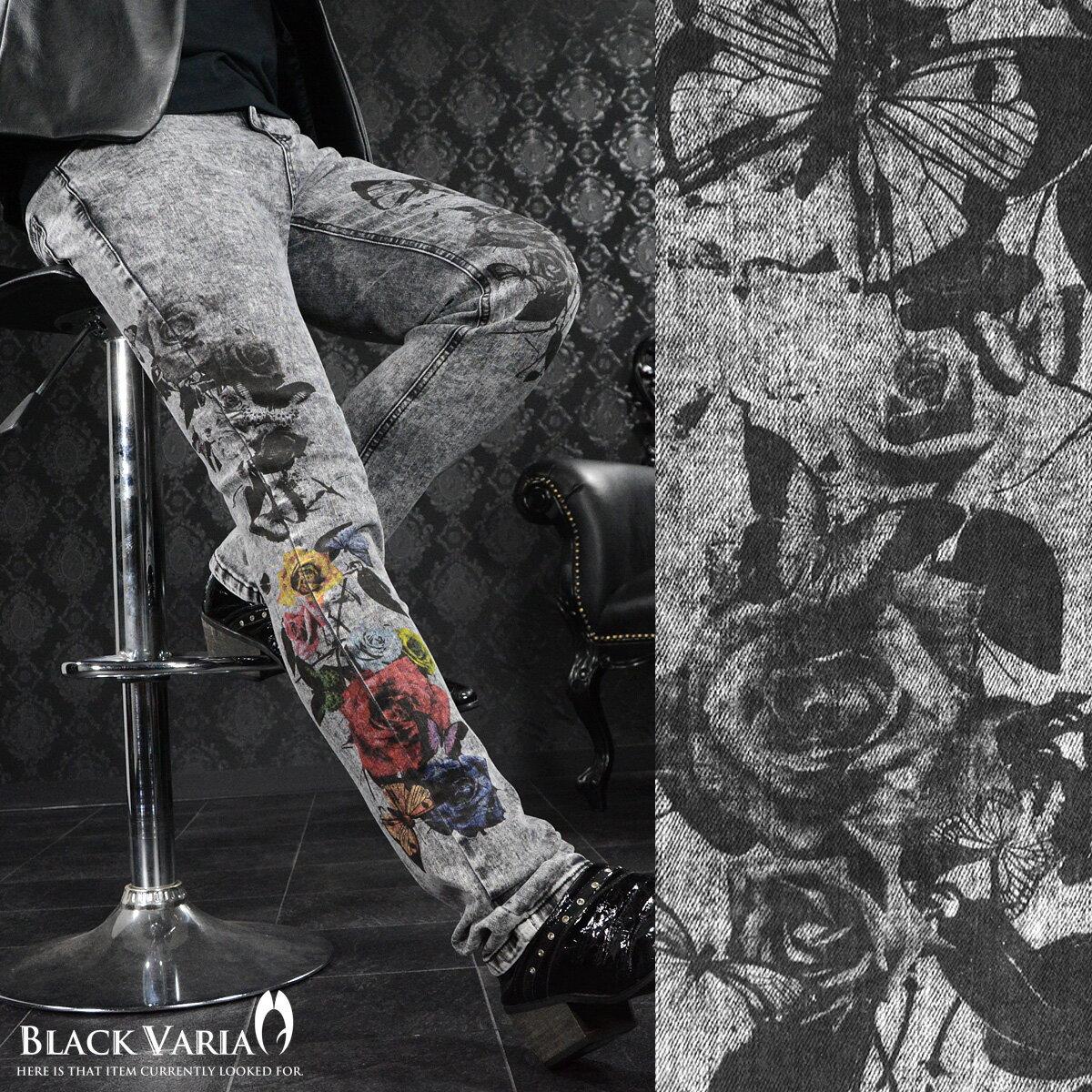 スキニーデニム 薔薇柄 花 ケミカルウォッシュ メンズ ジーパン ストレッチ ボトムス パンツ mens(グレーブラック) zkt006