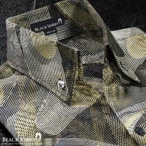 サテンシャツ スキッパー 幾何学 ウェーブ柄 日本製 メンズ ボタンダウン スリム ジャガード パーティー ドレスシャツ mens(ブラウン茶ゴールド金) 935720