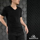 Tシャツ Vネック ヘリンボーン柄 メンズ 膨れジャガード シンプル 無地 半袖T mens(ブラック黒) 373742