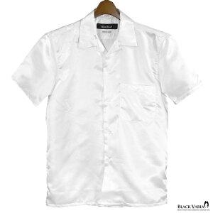 開襟シャツ オープンシャツ シャンタン メンズ オープンカラー 半袖 光沢 無地 ワイドシャツ シャツ mens(ホワイト白) 181101
