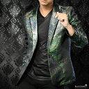 ジャケット テーラード ラメ メンズ ラメ 光沢 日本製 1釦 衣装 テーラードジャケット mens(グリーン緑ブラック黒) 181205