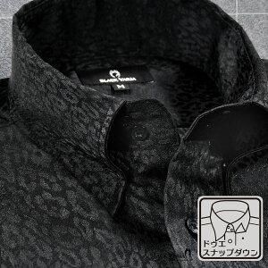 サテンシャツ ドゥエボットーニ ヒョウ柄 豹 ドレスシャツ スナップダウン 日本製 ジャガード パーティー メンズ mens(ブラック黒) 181710
