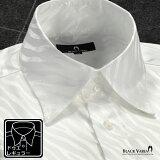 サテンシャツ ドレスシャツ ドゥエボットーニ ゼブラ柄 日本製 レギュラーカラー ジャガード パーティー メンズ mens(ホワイト白) 181722